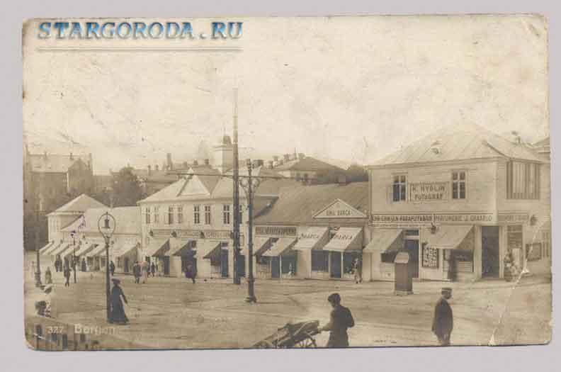 Берген на почтовых открытках