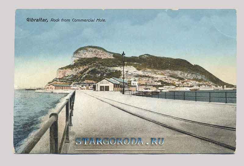 Открытка - Гибралтар. Перешеек
