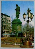 1035. Памятник Пушкину А. С.
