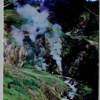 1320. Долина гейзеров