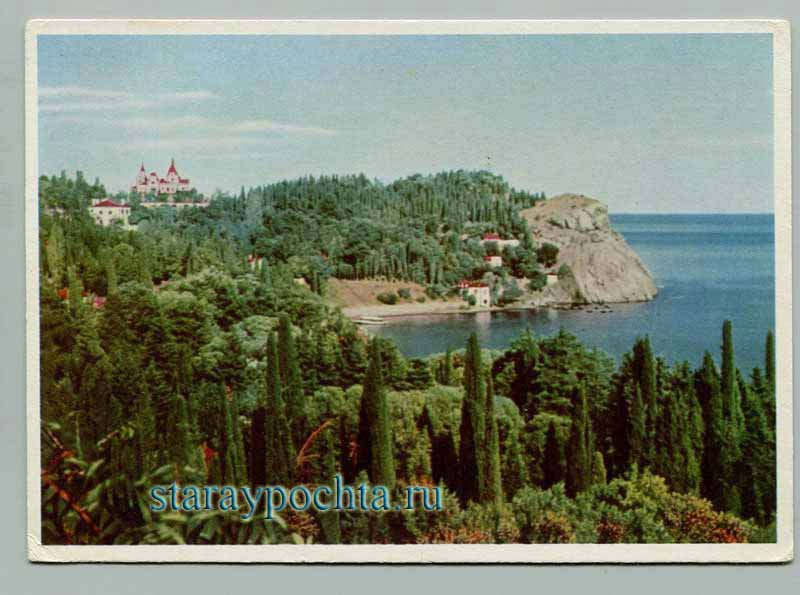 Вид на санаторий Кучук-Ламбат.