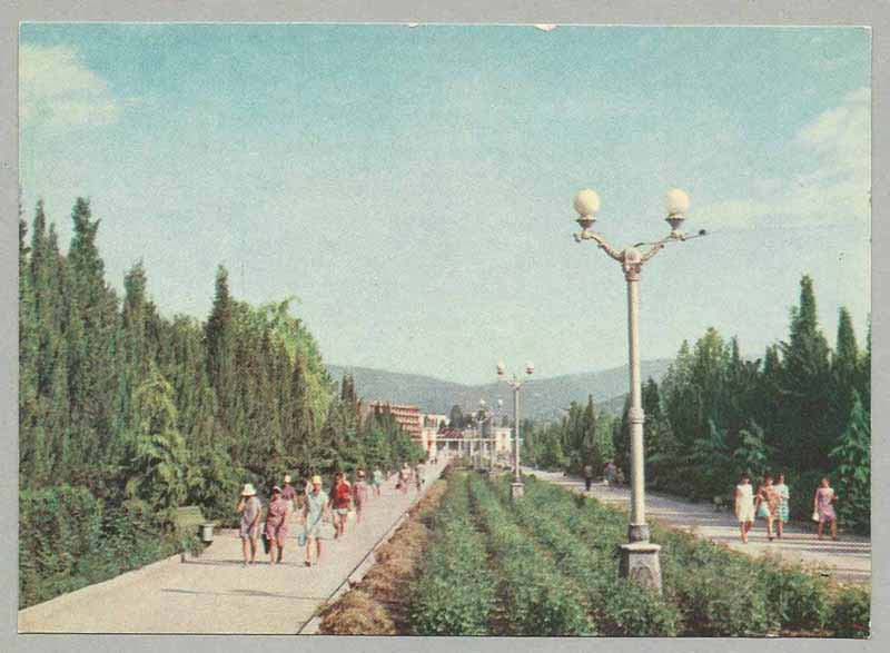 В Приморском парке.