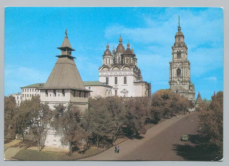 Кремль. Памятник архитектуры