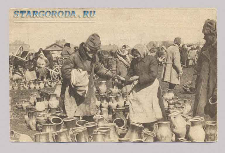 Виды на почтовых открытках. Беларуссия