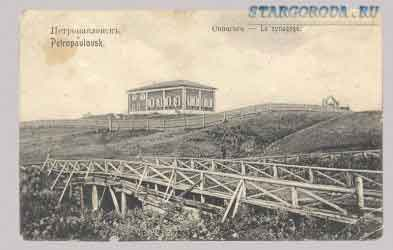 Petropavlovsk on postcards. The synagogue.