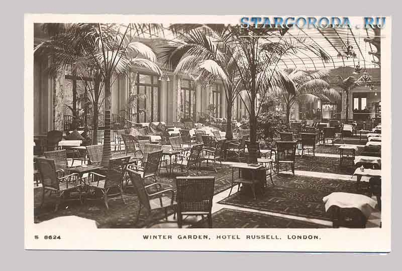 London. Winter garden. Hotell russel