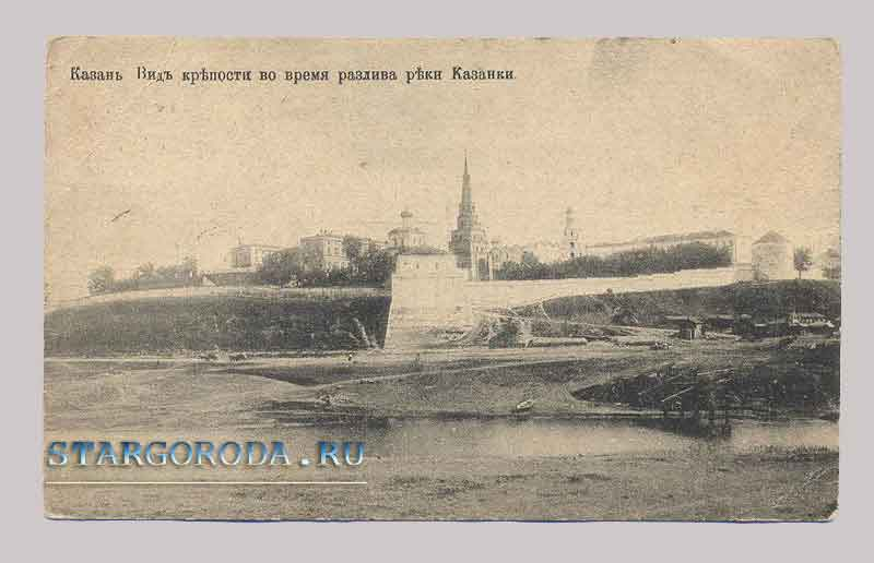 Kazan. The cauldron. View of the fortress during the bottling of the river Kazanka.