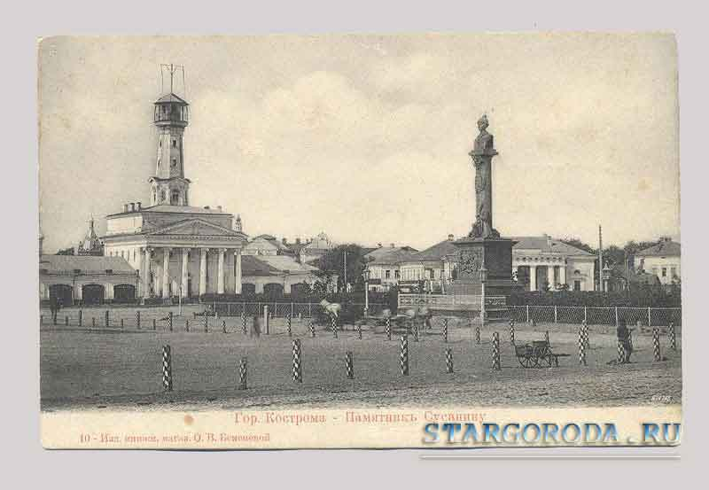 The City Of Kostroma. Susanin Monument