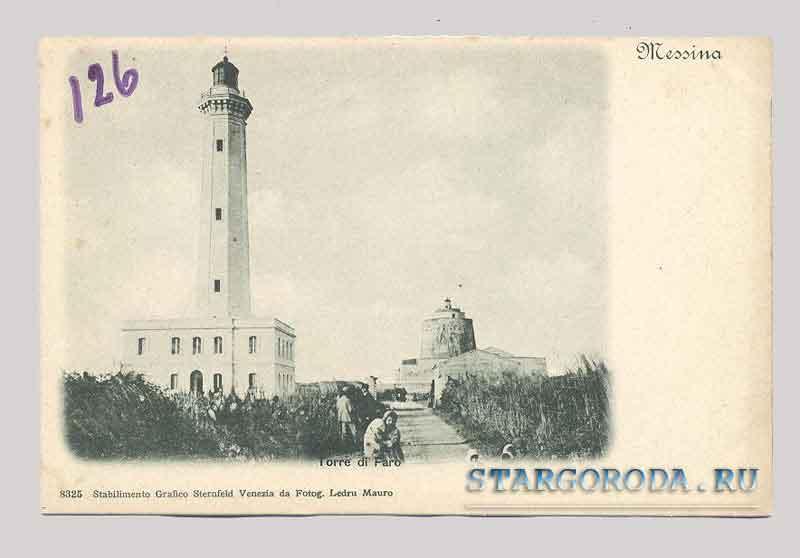 Messina-torre di faro