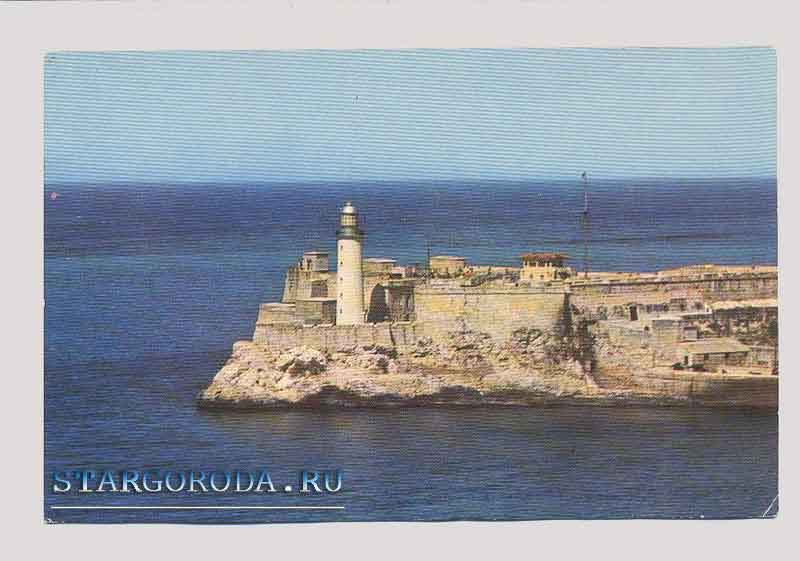 The fortress and lighthouse Havana