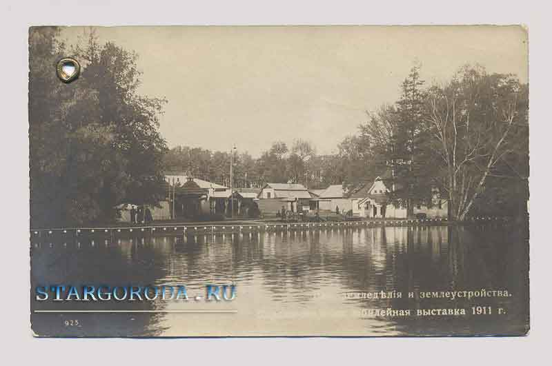 The Town Of Pushkin. Park Agriculture. The king's rural jubilee exhibition of 1911