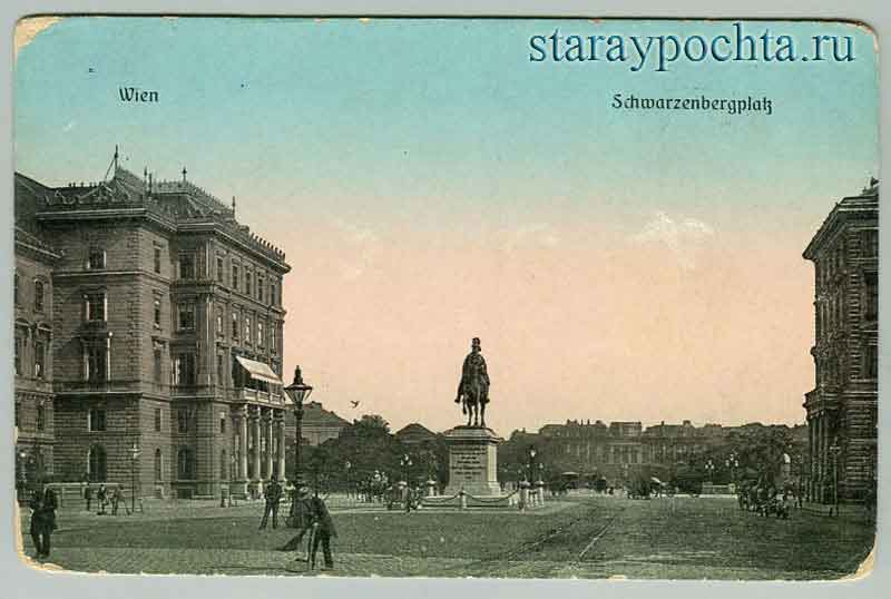 The City Of Vienna. Shvarzenbergplaz and the equestrian statue of Prince Charles Shvarzenberg