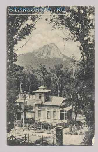 Железноводск на почтовых открытках. Гора Медовая.