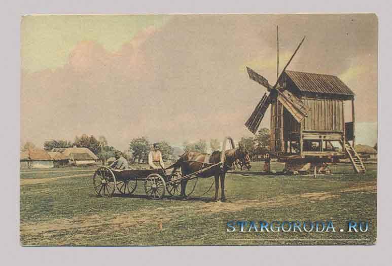 Виды на почтовых открытках. Русские ландшафты.