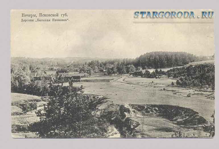 Печеры на почтовых открытках. Деревня Большая Пашковка.