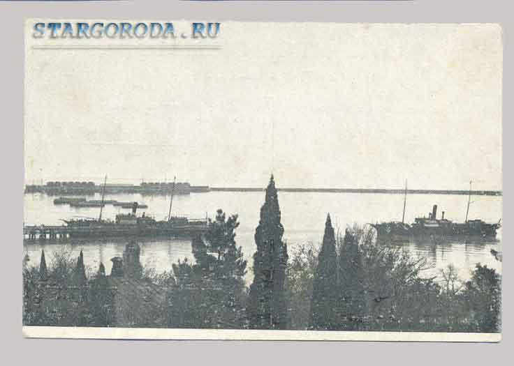 Туапсе на почтовых открытках. Пристань.