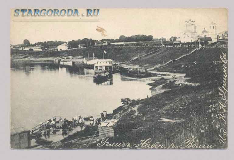 Углич на почтовых открытках. Набережная реки Волги.