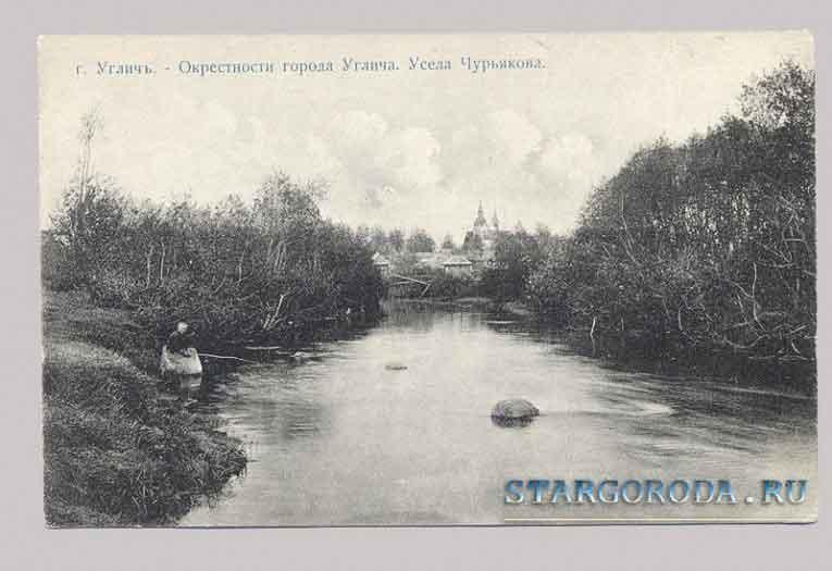 Угличь на почтовых открытках. Окрестности. У села Чуриякова.