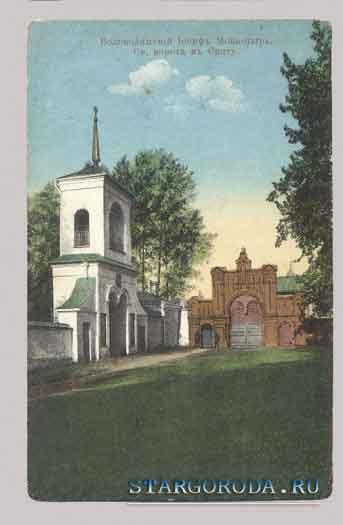 Волоколамск на почтовых открытках. Волоколамский Иосиф монастырь