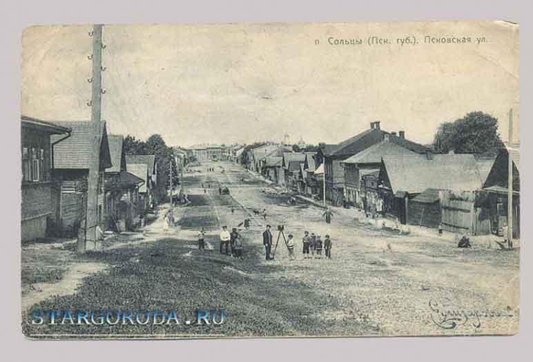 Сольци на почтовых открытках. Псковская улица.