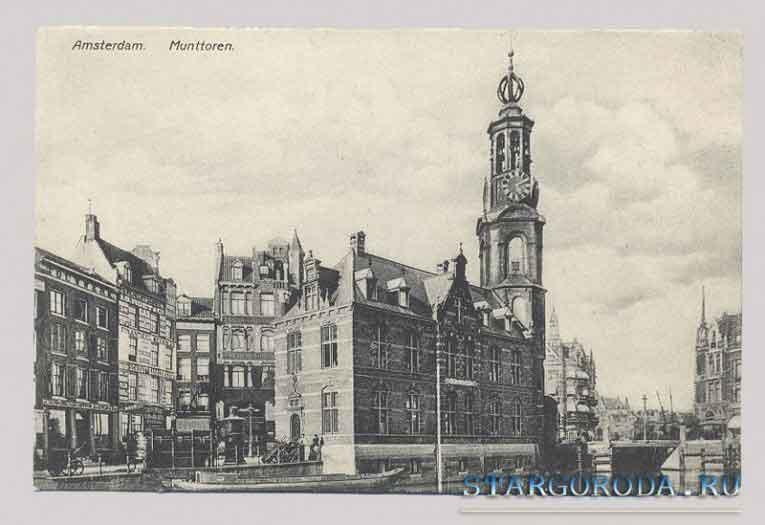 Амстердам на почтовых открытках. Башня в центре города.