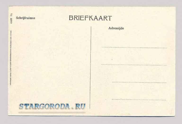 Амстердам на почтовых открытках.