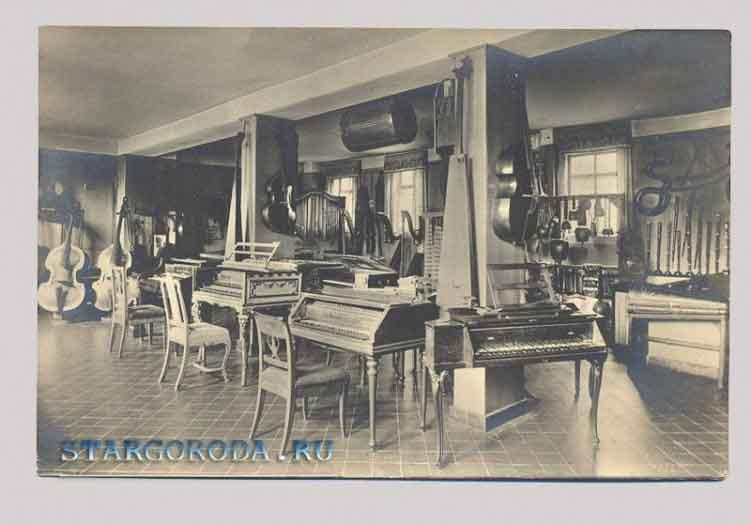Айзенах на почтовых открытках. Музей музыкальных инструментов.