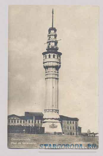 Стамбул на почтовых открытках. Константинополь . Башня Seraskerat.