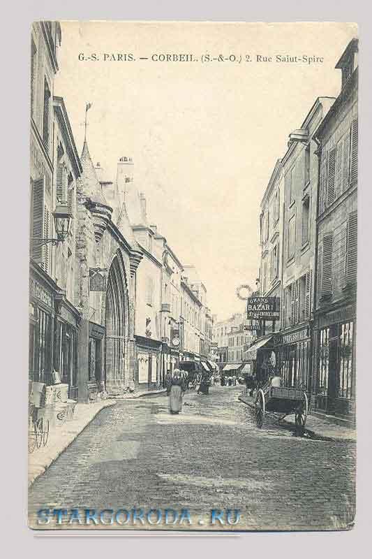 Весенним, старый париж на почтовых открытках