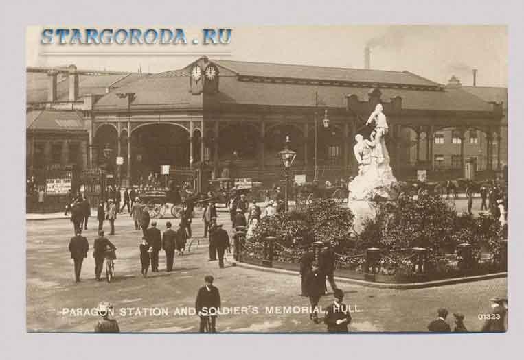 Халл на почтовых открытках. Станция и памятник солдатам.