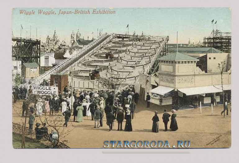 Японско-британская выставка
