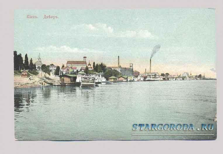 Киев на почтовых открытках. Днепр.