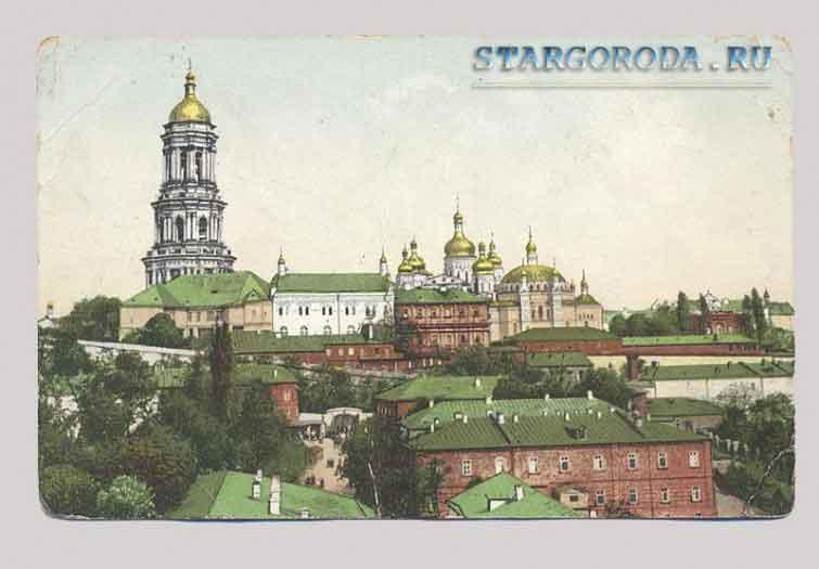 Киев на почтовых открытках. Печерская лавра.