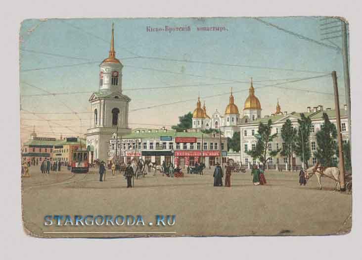 Киев на почтовых открытках. Киево-Братский монастырь.