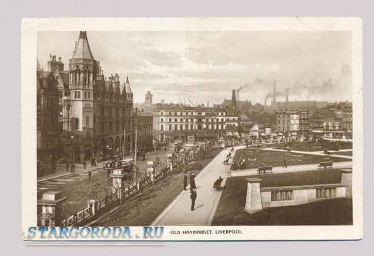 Liverpool on postcards