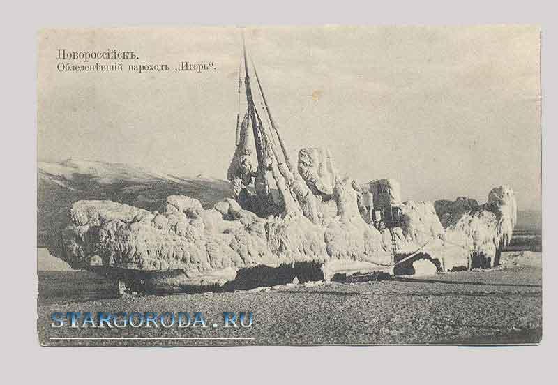 бежевый, новороссийск на старой открытке желаю