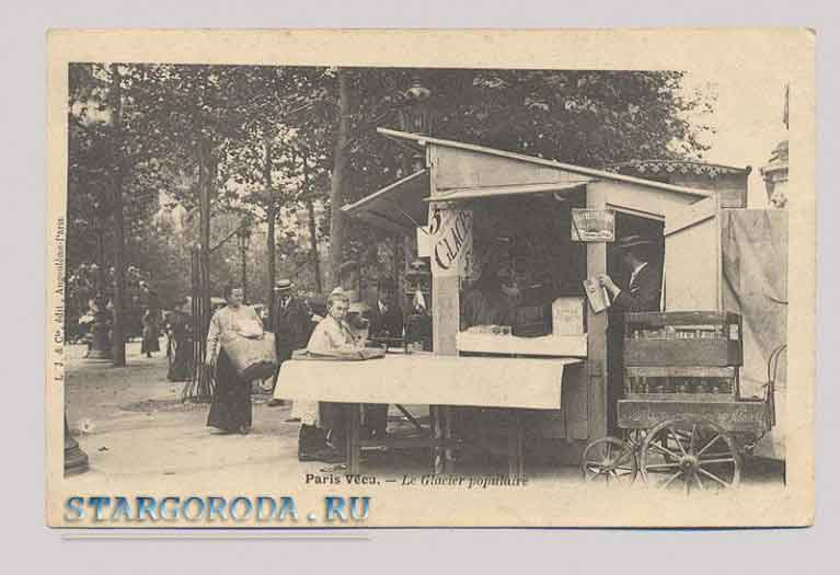 Париж на почтовых открытках. Старый Париж.