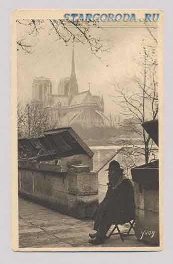 Париж на почтовых открытках. Прогулки по Парижу.