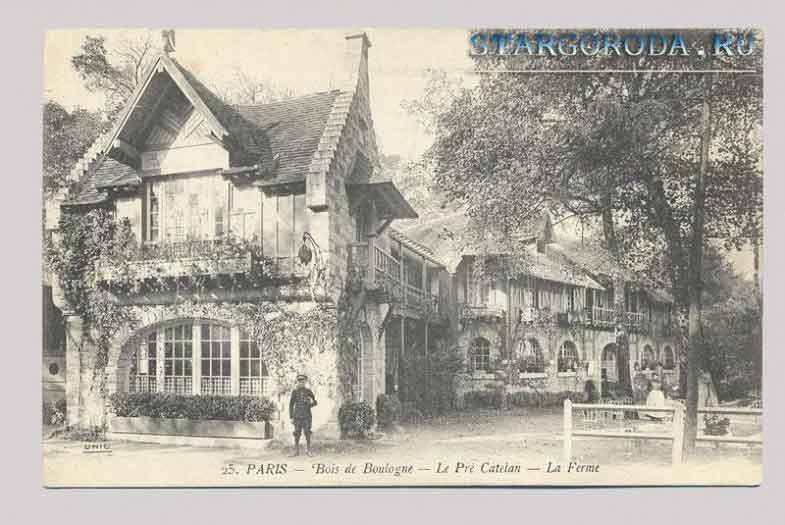 Париж на почтовых открытках. Булонский лес.