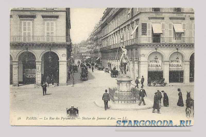 Юбилеем, старый париж на почтовых открытках