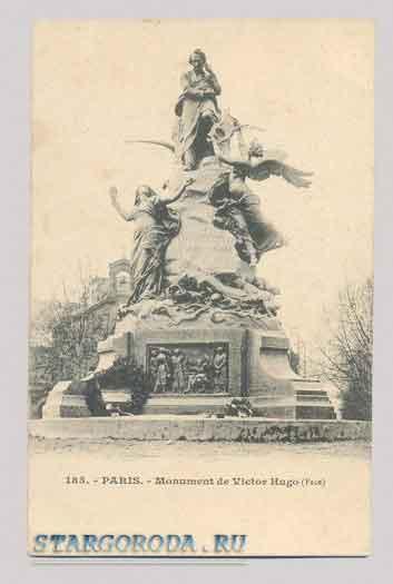 Париж на почтовых открытках. памятник Виктору Гюго.