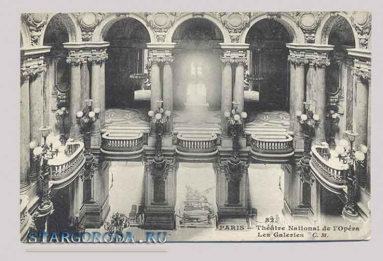 Париж на почтовых открытках. Национальный оперный театр.