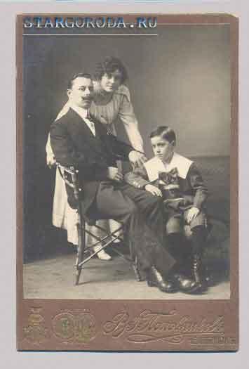 Паспарту. Семья с мальчиком.