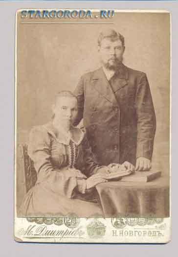 Паспарту. Мужчина и женщина за столом.