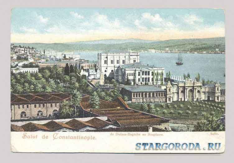 Стамбул на почтовых открытках