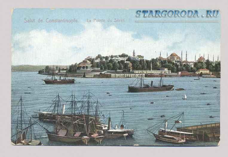 Стамбул на почтовых открытках.