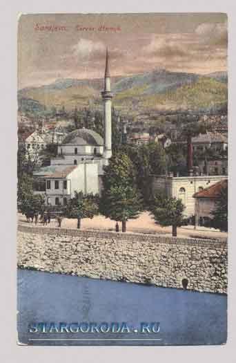 Сараево на почтовых открытках