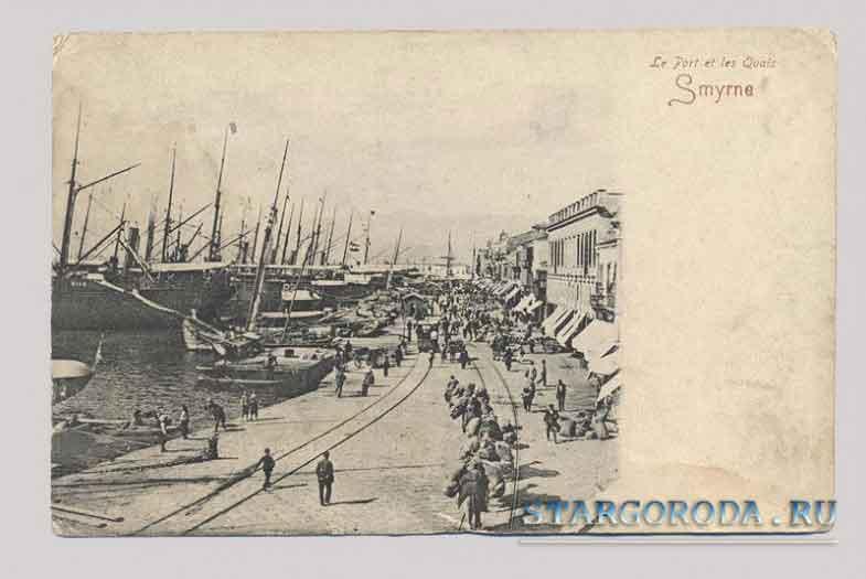 Смирна на почтовых открытках