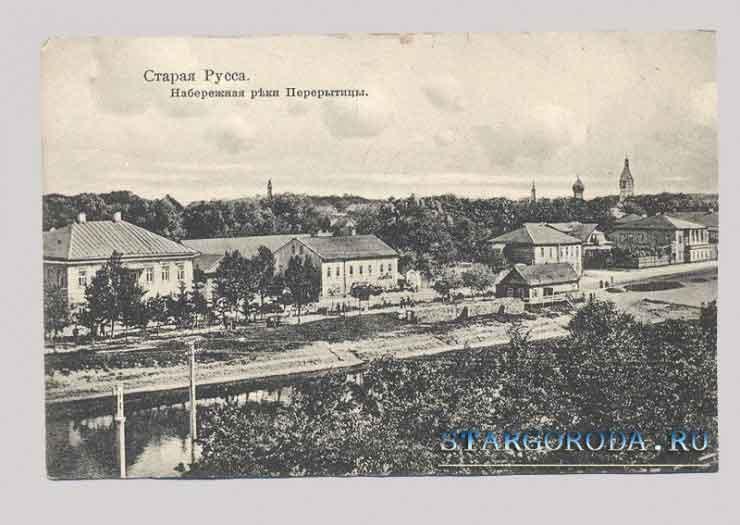 Старая Русса на почтовых открытках.
