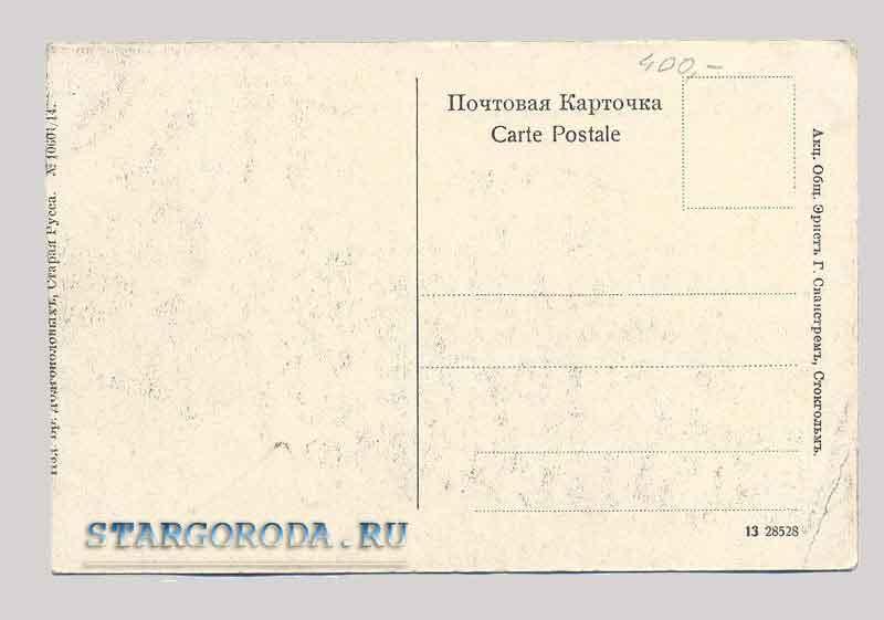 Почтовая открытка спрос, днем рождения доча
